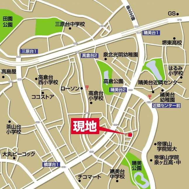 緑豊かで閑静な住宅地 <font size=4 color=RED><B>完売御礼</B></font>  堺市南区晴美台2丁