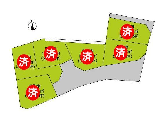 シンフォニータウン高松