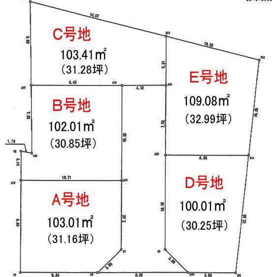 <font size=3 color=RED><B> C号地 成約御礼!</a><br></B></font>   大美野シンフォニータウン Part�U