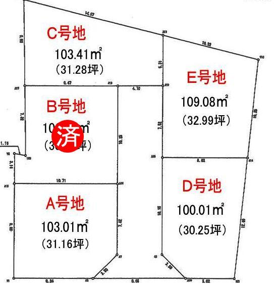 <font size=3 color=RED><B>B号地  成約御礼</a><br></B></font>   大美野シンフォニータウン Part�U