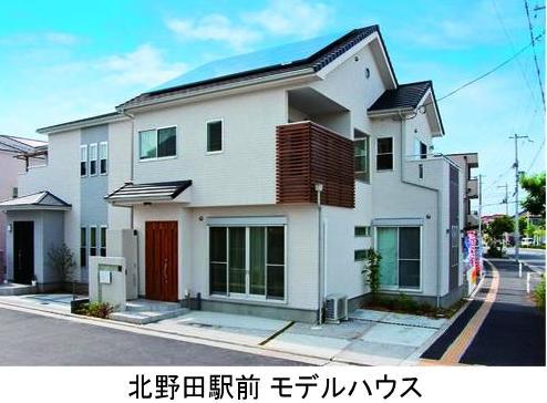 大美野シンフォニータウン Part�U