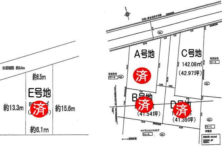 <font size=3 color=RED><B>E号地  成約御礼</B></font>   堺市堺区南田出井町
