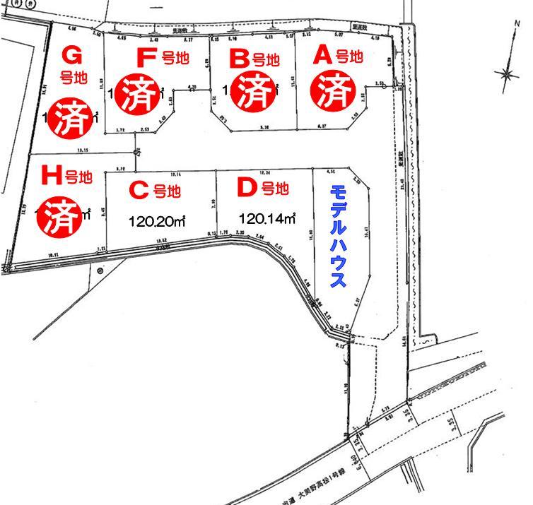 <font size=3 color=RED><B>B号地  成約御礼</a><br></B></font>   シンフォニータウン高松 Part�U