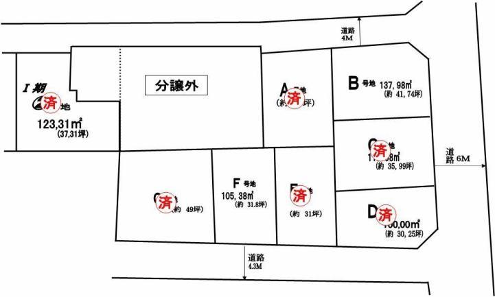 <font size=4 color=RED><B>成約御礼</B></font>  全7区画 堺市西区浜寺諏訪森町中1丁