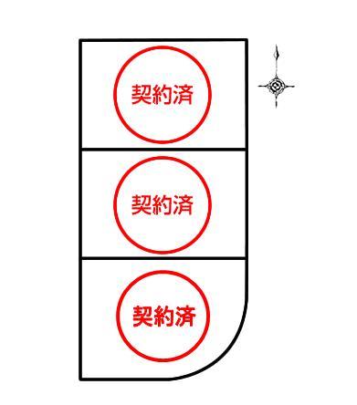 <font size=4 color=RED><B>完売御礼</B></font>  堺市南区高倉台2丁