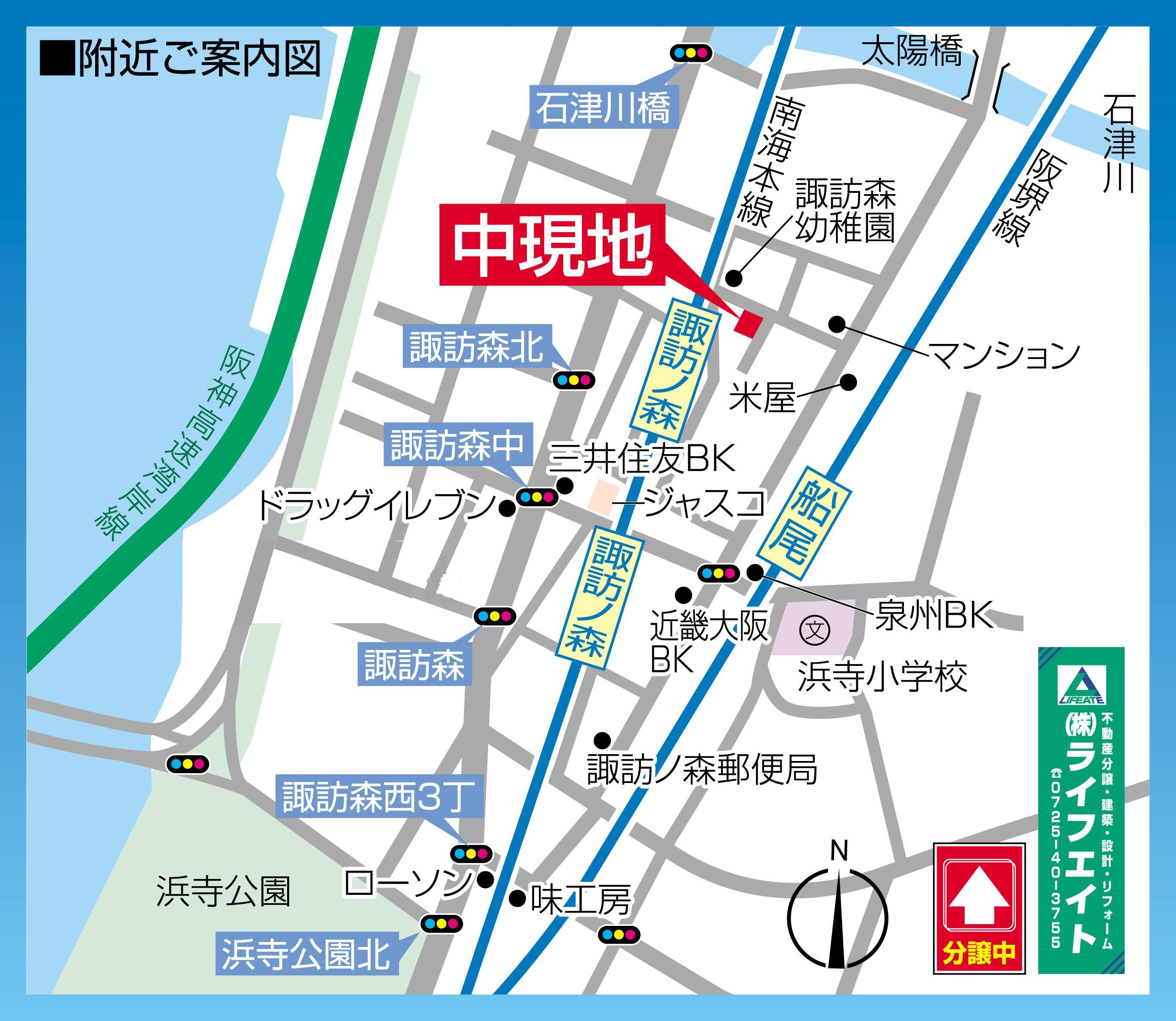 B号地 全7区画 堺市西区浜寺諏訪森町中1丁