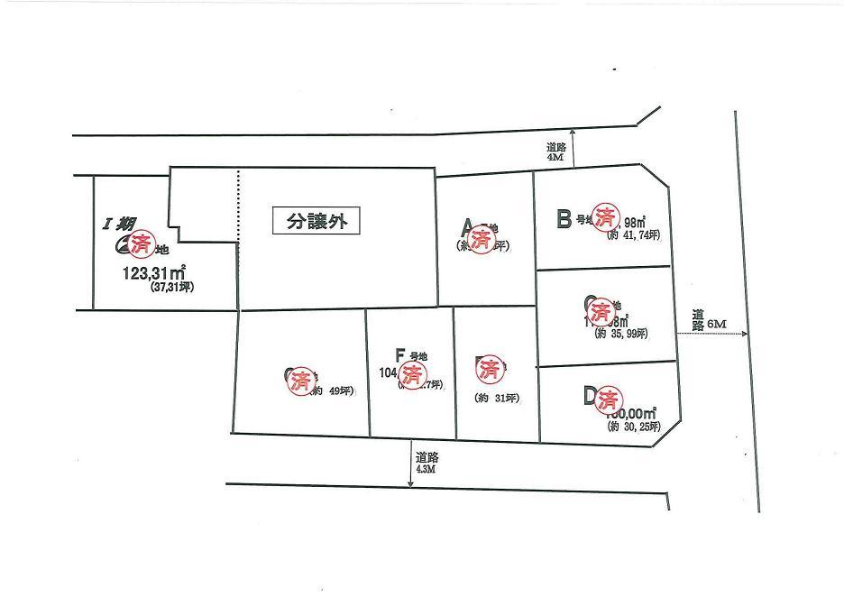 全7区画 堺市西区浜寺諏訪森町中1丁
