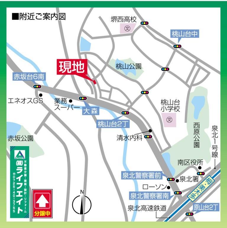 閑静な住宅街  全2区画 A号地 堺市南区桃山台3丁