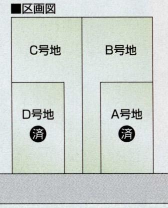 <font size=4 color=RED><B>成約御礼</B></font>  全4区画 泉大津市東助松町4丁