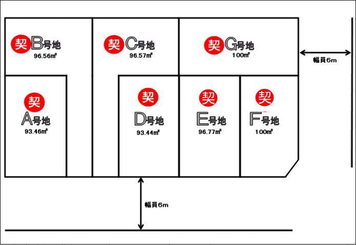 自由設計 全7区画 <font size=4 color=RED><B>成約御礼</B></font>  ライフステージ東雲西町