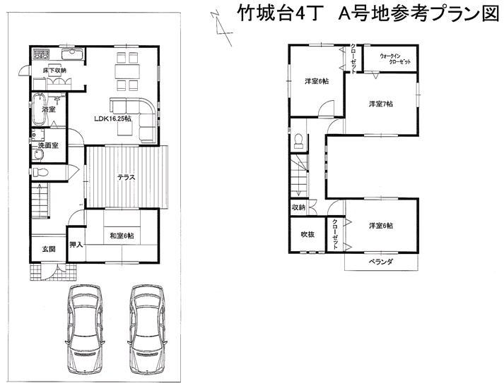 閑静な住宅街  全3区画 <font size=3 color=RED><B>成約御礼!</B></font>   堺市南区竹城台4丁