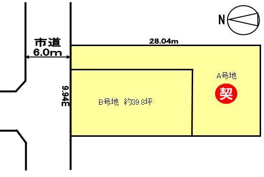 限定2区画 B号地 ライフステージ香ヶ丘3丁
