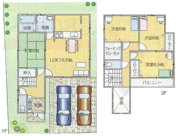 閑静な住宅街  全2区画   赤坂台1丁