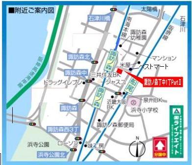 駅徒歩1分 全6区画 B号地 堺市西区浜寺諏訪森町中1丁 PART−�U